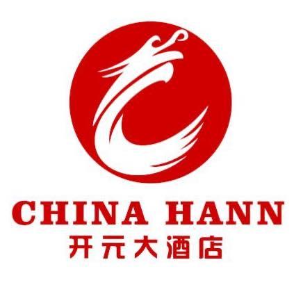 Logo von CHINA HANN