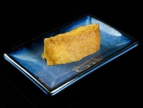 Beispielbild für 21. Inari