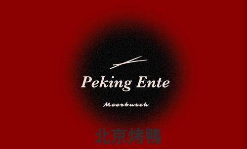 Logo von Peking-Ente Grill