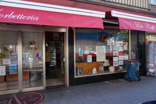 Logo von Eiscafe Pra Levis